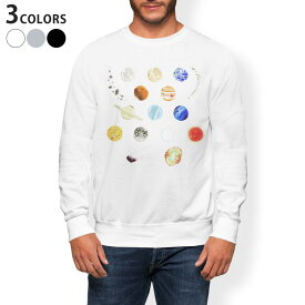 トレーナー メンズ 長袖 ホワイト グレー ブラック デザイン XS S M L XL 2XL sweatshirt trainer 白 黒 灰色 裏起毛 スウェット 015978 太陽系 宇宙 惑星