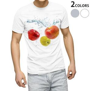 tシャツ メンズ 半袖 ホワイト グレー デザイン XS S M L XL 2XL Tシャツ ティーシャツ T shirt 003342 果物 シンプル 写真