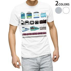 tシャツ メンズ 半袖 ホワイト グレー デザイン XS S M L XL 2XL Tシャツ ティーシャツ T shirt 009587 乗り物 電車 こども