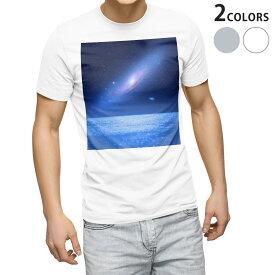 tシャツ メンズ 半袖 ホワイト グレー デザイン XS S M L XL 2XL Tシャツ ティーシャツ T shirt 011811 宇宙 惑星 星