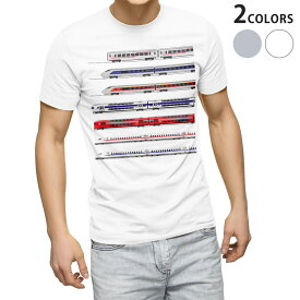 tシャツ メンズ 半袖 ホワイト グレー デザイン XS S M L XL 2XL Tシャツ ティーシャツ T shirt 013216 乗り物 新幹線 電車