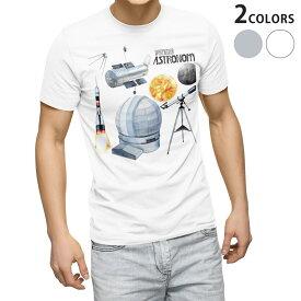 tシャツ メンズ 半袖 ホワイト グレー デザイン XS S M L XL 2XL Tシャツ ティーシャツ T shirt 013331 ロケット 宇宙 惑星