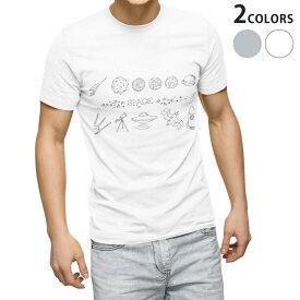 tシャツ メンズ 半袖 ホワイト グレー デザイン XS S M L XL 2XL Tシャツ ティーシャツ T shirt 013334 ロケット 宇宙 惑星