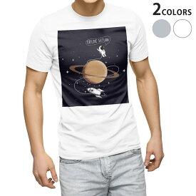 tシャツ メンズ 半袖 ホワイト グレー デザイン XS S M L XL 2XL Tシャツ ティーシャツ T shirt 013340 宇宙 惑星 星