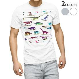 tシャツ メンズ 半袖 ホワイト グレー デザイン XS S M L XL 2XL Tシャツ ティーシャツ T shirt 013985 恐竜 カラフル