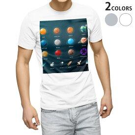 tシャツ メンズ 半袖 ホワイト グレー デザイン XS S M L XL 2XL Tシャツ ティーシャツ T shirt 015923 太陽系 宇宙 惑星