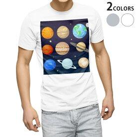 tシャツ メンズ 半袖 ホワイト グレー デザイン XS S M L XL 2XL Tシャツ ティーシャツ T shirt 015951 太陽系 宇宙 惑星
