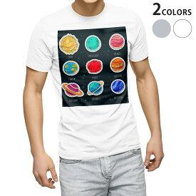 tシャツ メンズ 半袖 ホワイト グレー デザイン XS S M L XL 2XL Tシャツ ティーシャツ T shirt 015956 太陽系 宇宙 惑星