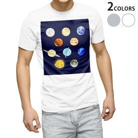 tシャツ メンズ 半袖 ホワイト グレー デザイン XS S M L XL 2XL Tシャツ ティーシャツ T shirt 015977 太陽系 宇宙 惑星