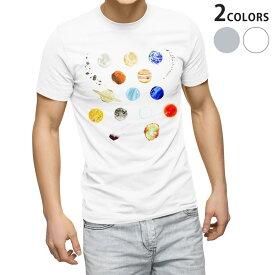 tシャツ メンズ 半袖 ホワイト グレー デザイン XS S M L XL 2XL Tシャツ ティーシャツ T shirt 015978 太陽系 宇宙 惑星