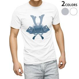 tシャツ メンズ 半袖 ホワイト グレー デザイン XS S M L XL 2XL Tシャツ ティーシャツ T shirt 017650 子供の日 兜 端午の節句 カブト