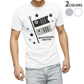 tシャツ メンズ 半袖 ホワイト グレー デザイン XS S M L XL 2XL Tシャツ ティーシャツ T shirt 017652 子供の日 こいのぼり 鯉のぼり モノトーン