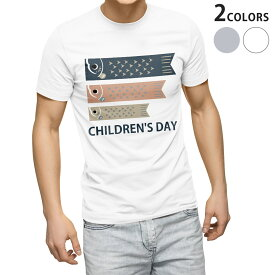 tシャツ メンズ 半袖 ホワイト グレー デザイン XS S M L XL 2XL Tシャツ ティーシャツ T shirt 017656 子供の日 鯉のぼり こいのぼり カラフル