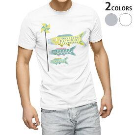 tシャツ メンズ 半袖 ホワイト グレー デザイン XS S M L XL 2XL Tシャツ ティーシャツ T shirt 017692 子供の日  こいのぼり カラフル 鯉のぼり