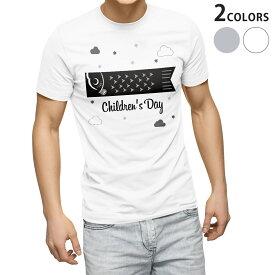 tシャツ メンズ 半袖 ホワイト グレー デザイン XS S M L XL 2XL Tシャツ ティーシャツ T shirt 017747 子供の日 鯉のぼり 白黒 雲 星