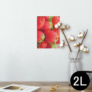 ポスター ウォールステッカー シール式ステッカー 飾り 127×178mm 2L 写真 フォト 壁 インテリア おしゃれ  剥がせる wall sticker poster 000149 苺 いちご 赤 果物