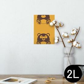 ポスター ウォールステッカー シール式ステッカー 飾り 127×178mm 2L 写真 フォト 壁 インテリア おしゃれ  剥がせる wall sticker poster 008125 動物 イラスト オレンジ トラ