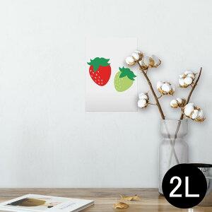 ポスター ウォールステッカー シール式ステッカー 飾り 127×178mm 2L 写真 フォト 壁 インテリア おしゃれ  剥がせる wall sticker poster 009548 いちご 赤 緑