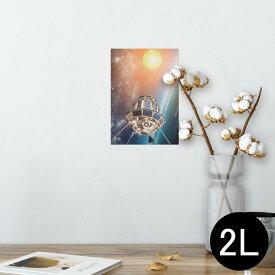 ポスター ウォールステッカー シール式ステッカー 飾り 127×178mm 2L 写真 フォト 壁 インテリア おしゃれ  剥がせる wall sticker poster 010462 宇宙 惑星 写真