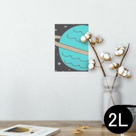 ポスター ウォールステッカー シール式ステッカー 飾り 127×178mm 2L 写真 フォト 壁 インテリア おしゃれ  剥がせる wall sticker poster 011137 宇宙 惑星 星