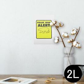 ポスター ウォールステッカー シール式ステッカー 飾り 127×178mm 2L 写真 フォト 壁 インテリア おしゃれ  剥がせる wall sticker poster 011139 くま 動物 黄色
