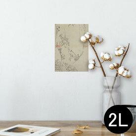 ポスター ウォールステッカー シール式ステッカー 飾り 127×178mm 2L 写真 フォト 壁 インテリア おしゃれ  剥がせる wall sticker poster 011485 和風 和柄 動物