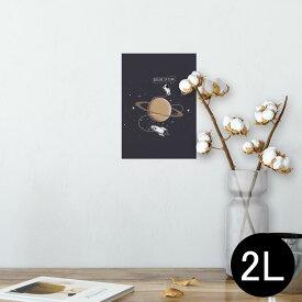 ポスター ウォールステッカー シール式ステッカー 飾り 127×178mm 2L 写真 フォト 壁 インテリア おしゃれ  剥がせる wall sticker poster 013340 宇宙 惑星 星