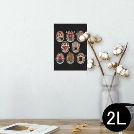 ポスター ウォールステッカー シール式ステッカー 飾り 127×178mm 2L 写真 フォト 壁 インテリア おしゃれ  剥がせる wall sticker poster 014131 サーカス 動物