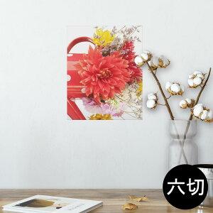 ポスター ウォールステッカー シール式ステッカー 飾り 203×254 六つ切り 写真 フォト 壁 インテリア おしゃれ  剥がせる wall sticker poster 000954 花 じょうろ