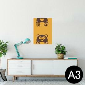 ポスター ウォールステッカー シール式ステッカー 飾り 297×420mm A3 写真 フォト 壁 インテリア おしゃれ  剥がせる wall sticker poster 008125 動物 イラスト オレンジ トラ