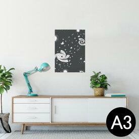 ポスター ウォールステッカー シール式ステッカー 飾り 297×420mm A3 写真 フォト 壁 インテリア おしゃれ  剥がせる wall sticker poster 011128 宇宙 惑星 星