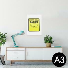 ポスター ウォールステッカー シール式ステッカー 飾り 297×420mm A3 写真 フォト 壁 インテリア おしゃれ  剥がせる wall sticker poster 011139 くま 動物 黄色