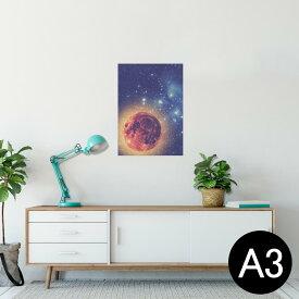 ポスター ウォールステッカー シール式ステッカー 飾り 297×420mm A3 写真 フォト 壁 インテリア おしゃれ  剥がせる wall sticker poster 011808 宇宙 星 惑星