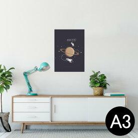 ポスター ウォールステッカー シール式ステッカー 飾り 297×420mm A3 写真 フォト 壁 インテリア おしゃれ  剥がせる wall sticker poster 013340 宇宙 惑星 星