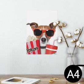 ポスター ウォールステッカー シール式ステッカー 飾り 210×297mm A4 写真 フォト 壁 インテリア おしゃれ  剥がせる wall sticker poster 002816 犬 動物 写真