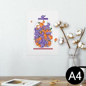 ポスター ウォールステッカー シール式ステッカー 飾り 210×297mm A4 写真 フォト 壁 インテリア おしゃれ  剥がせる wall sticker poster   009175 果物 オレンジ 紫