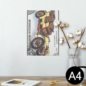 ポスター ウォールステッカー シール式ステッカー 飾り 210×297mm A4 写真 フォト 壁 インテリア おしゃれ  剥がせる wall sticker poster 010337 乗り物 車 切手