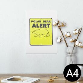 ポスター ウォールステッカー シール式ステッカー 飾り 210×297mm A4 写真 フォト 壁 インテリア おしゃれ  剥がせる wall sticker poster 011139 くま 動物 黄色