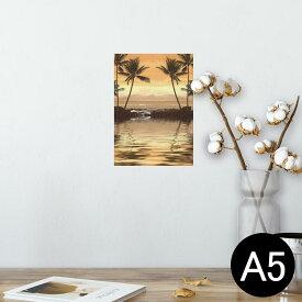 ポスター ウォールステッカー シール式ステッカー 飾り 148×210mm A5 写真 フォト 壁 インテリア おしゃれ  剥がせる wall sticker poster 004650 海 ヤシの木