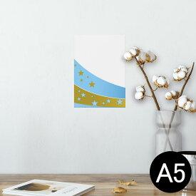 ポスター ウォールステッカー シール式ステッカー 飾り 148×210mm A5 写真 フォト 壁 インテリア おしゃれ  剥がせる wall sticker poster 008888 星 スター 青 ブルー