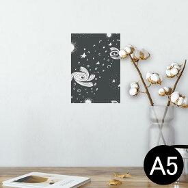 ポスター ウォールステッカー シール式ステッカー 飾り 148×210mm A5 写真 フォト 壁 インテリア おしゃれ  剥がせる wall sticker poster 011128 宇宙 惑星 星