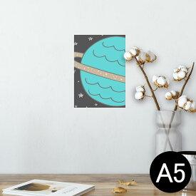 ポスター ウォールステッカー シール式ステッカー 飾り 148×210mm A5 写真 フォト 壁 インテリア おしゃれ  剥がせる wall sticker poster 011137 宇宙 惑星 星