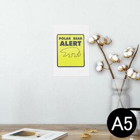 ポスター ウォールステッカー シール式ステッカー 飾り 148×210mm A5 写真 フォト 壁 インテリア おしゃれ  剥がせる wall sticker poster 011139 くま 動物 黄色
