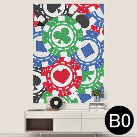 ポステッカー ポスター ウォールステッカー シール式ステッカー 飾り 1030mm×1456mm B0 写真 フォト 壁 インテリア おしゃれ 剥がせる wall sticker poster 008743 チップ トランプ カジノ