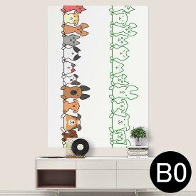ポステッカー ポスター ウォールステッカー シール式ステッカー 飾り 1030mm×1456mm B0 写真 フォト 壁 インテリア おしゃれ 剥がせる wall sticker poster 009565 犬 猫 動物