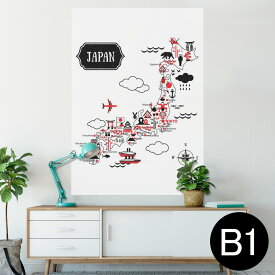 楽天市場日本地図 ポスターの通販