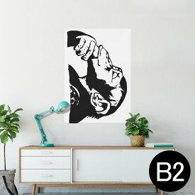 ポスター ウォールステッカー シール式ステッカー 飾り 515×728mm B2 写真 フォト 壁 インテリア おしゃれ  剥がせる wall sticker poster 011002 猿 動物 白 黒