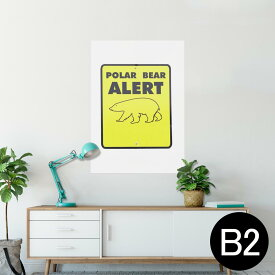 ポスター ウォールステッカー シール式ステッカー 飾り 515×728mm B2 写真 フォト 壁 インテリア おしゃれ  剥がせる wall sticker poster 011139 くま 動物 黄色