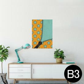 ポスター ウォールステッカー シール式ステッカー 飾り 364×515mm B3 写真 フォト 壁 インテリア おしゃれ  剥がせる wall sticker poster 007292 星 スター ジッパー オレンジ