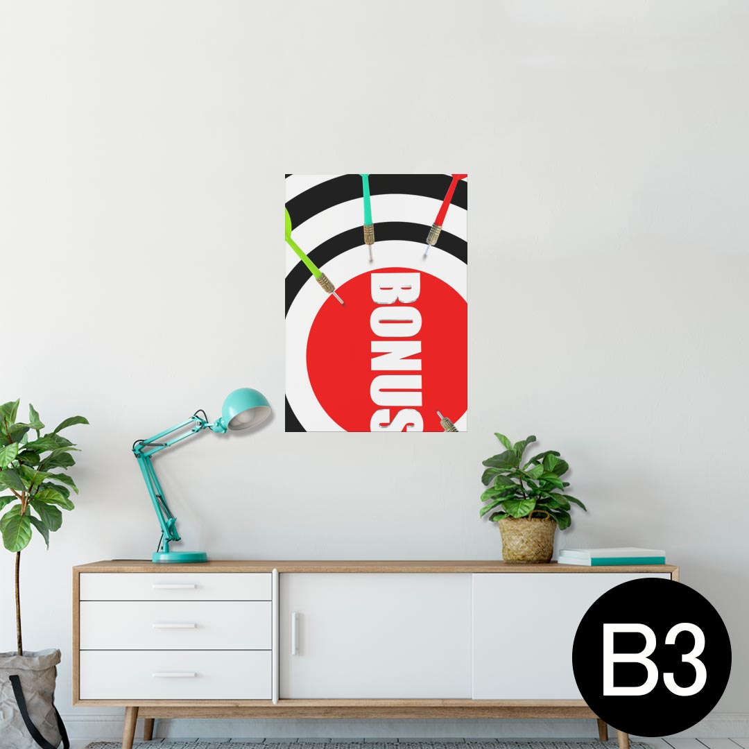 ポスター ウォールステッカー シール式ステッカー 飾り 364×515mm B3 写真 フォト 壁 インテリア おしゃれ  剥がせる wall sticker poster 007315 ダーツ カラフル 赤 レッド